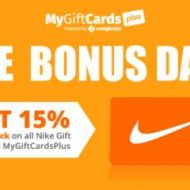 Use Nike Gift Cards SAVE for the Family