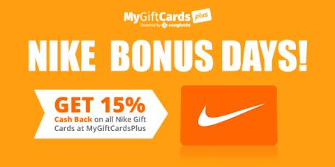 Use Nike Gift Cards to Save