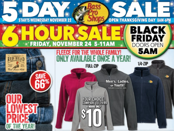 Bass Pro Shop DEALS